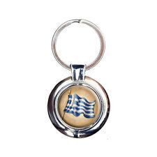 Vintage Greek Flag - Greece Keychain Key Ring