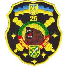 Ukrainian Army Embroidered Patch Artillery Brigade Exactly on target