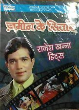 Zameen Ke Sitare - Rajesh Khanna - Original Bollywood Songs DVD ALL/0