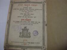 1794 Vienna TORAH with TOTZOT CHAIM R. Hayyim Baskowitz antique Judaica BAMIDBAR