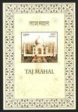 India 2004 Taj Mahal MS miniature sheet MNH