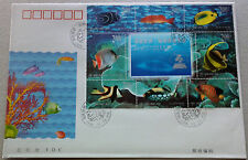 1998-29 China 22nd UPU Congress World Stamps Expo Coral Reef Fish 8v Stamps FDC