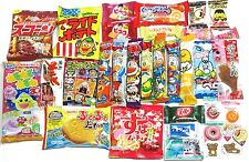 33pcs Assorted Japanese Candy Snacks Sweets Umaibo Dagashi Box Okashi Japan Food