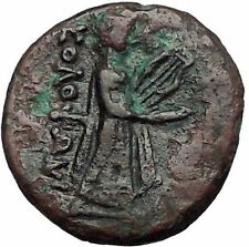 KOLOPHON in IONIA 50BC Poet Homer of ODYSSEY Apollo Ancient Greek Coin i55347