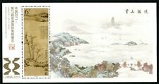 China Stamp 2011-29M the 27th Asian Stamp Exhibition (perforated) S/S MNH