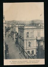 Greece Souvenir de SALONIQUE Salonica Russian Monastery c1900s? PPC