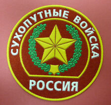 RUSSIAN MILITARY GROUND FORCES PATCH IN RED NEW