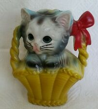 Vintage Early Kitty Kitten Bank Edward Mobley Ruth E Newton Rubber Sun Arrow