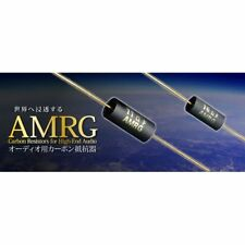 Amtrans AMRG 3/W Insulated Carbon Film Audio Resistor GOLD lead Made in Japan