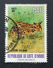 Timbre COTE D'IVOIRE / IVORY COAST Stamp - YT n°701B Obl (COL3)