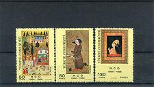 TURCHIA-TURKEY 1969 serie anniversario RCD 1911-13   MNH