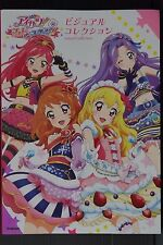 JAPAN Aikatsu! Idol Activity Photo on Stage!! Visual Collection (Book)