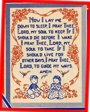 Vintage Embroidery Transfer 153 Birth Announcement  Now I Lay Me Down to Sleep