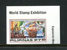 Philippines 1984 300TH ANNIVERSARY LADY OF THE ROSARY RED OVPT IMPERF MNH