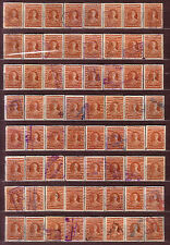 "1932 Newfoundland Canada ""Queen Mary"" 3 ¢ USED 64 Stamps Fine!!"