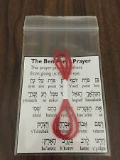Blessed Wool Kabbalah Red String Luck Bracelet Holyland Evil Eye Charm Israel