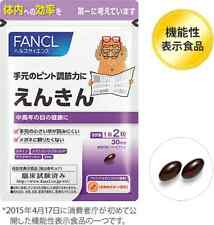 FANCL Perspective About 30 days 60 Capsules Free Shipping!!