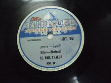 "SJ ANIL THAKUR SITAR INSRUMENTAL  HRT 96 RARE 78 RPM RECORD 10"" INDIA THE TAJ EX"
