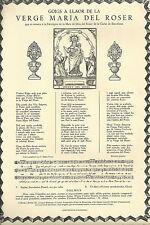 Gozo antiguo Virgen de Roser andachtsbild santino holy card santini