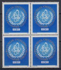 Österreich Austria 1977 ** Mi.1548 Atombehörde IAEA-Emblem Nuclear [sr1505]
