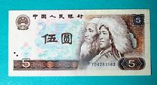 PR China 1980 People's Bank of China 5 Yuan Banknote FY04283162