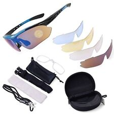 NRA ATA Shooting Glasses -- Trap Skeet Crazy Quail - Premium 5 Lens Kit POLICE