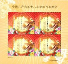 China PRC 2012-26 18th National Congress of Communist Party of China Mini Sheet