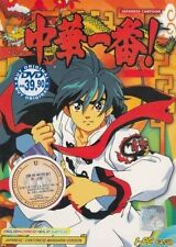 DVD Cooking Master Boy 1 - 52 End Chuuka Ichiban box set+ Bonus Anime