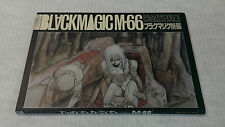Black Magic M-66 complete analytics illustration art book NM- condition !