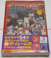 New FAIRY TAIL Vol.51 Limited Edition Manga plus Sticker x55 Japan Mashima Hiro