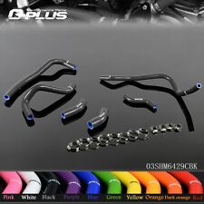 GPLUS Silicone Radiator Coolant Hose Kit For Yamaha VMAX V-Max 1200 VMX12 Black