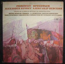 Prokofiev-Alexander Nevsky LP Svetlanov, Avdeyeva RARE USSR Angel/Melodiya EX-