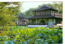 China - Humble Administrator's Garden (Suzhou)  unused postcard