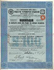 Russia Imperial 4.5% Bond 1911 Black Sea Kuban Railway £100 Uncancelled coupons