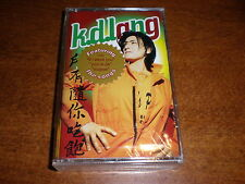 K D Lang CASSETTE All You Can Eat NEW