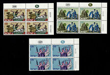 OPC 1971 Israel Theater Art Set Sc#440-2 Plate Blocks MNH