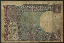 Inde India Armoiries Tigres Tigers Arms Wappen Pétrole Oil Billet 1 Rupee 1985