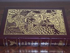 Easton Press THE ONCE AND FUTURE KING by T H White