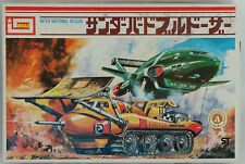 THUNDERBIRDS : VINTAGE THUNDERBIRD FIREFLY MODEL KIT MADE BY IMAI PRE- 1990'S