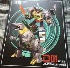 New!Transformers enlarged version of the V stage small MP08 G1 WB Grimlock!