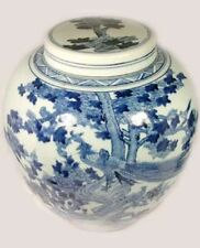"Antique XL 19thC China ""Ming Style"" Blue + White Porcelain Jar w Lid Birds Tree"
