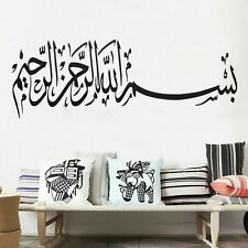 Islamic Muslim Art Calligraphy Removable Wall sticker Quote Decals Vinyl Decor