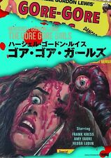 THE GORE GORE GIRLS -  Japanese original DVD