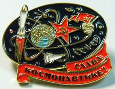Soviet Russian Commemorative Space Exploration Pin Badge - Glory to Cosmonautics