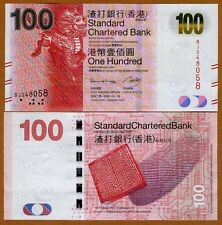 Hong Kong, $100, 2014, SCB, P-299-New, UNC