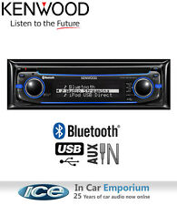 Kenwood KDC-BT8041U CD car stereo, Bluetooth handsfree radio Rear USB in