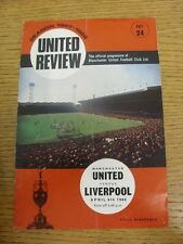 06/04/1968 Manchester United v Liverpool  (Folded, Token Removed, Team Changes).