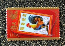 2017USA Forever Celebrating Lunar New Year of the Rooster Mint NH