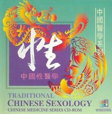 Traditional Chinese Sexology PC CD medicine secrets wisdom Yin Yang dysfunctions