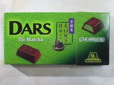 Morinaga Chocolate Dars Matcha Made in Japan Kyoto Matcha(Green tea) Is used